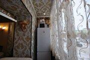 4 100 000 Руб., 1 комнатная ул.Мусы Джалиля 9, Купить квартиру в Нижневартовске по недорогой цене, ID объекта - 323015755 - Фото 6
