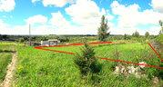 Участок 10 соток в деревне Ченцы в 3-х км. от Волоколамска МО ПМЖ - Фото 1