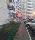 Аренда псн, Краснодар, Улица Академика Лукьяненко