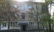 Продажа комнат в Наро-Фоминском районе