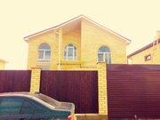 Продаю дом 254 м2, свидетельство - Фото 2