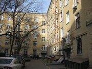 Квартира в Замоскворечье - Фото 2