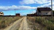 Земельный участок ИЖС для загородного дома - Фото 1
