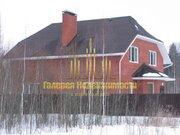 Дом в Обнинске (Белкино) 200 кв.м, полностью из кирпича. - Фото 1