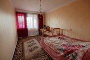 Продажа квартир в Бегуницы