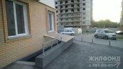 Продажа квартиры, Новосибирск, Ул. Вилюйская, Купить квартиру в Новосибирске по недорогой цене, ID объекта - 321008443 - Фото 3