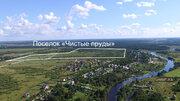 Вашему вниманию предлагается участок в дачном посёлке «Чистые Пруды» - Фото 2