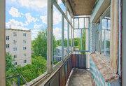 1 570 000 Руб., Выгодная 4-х комнатная квартира по доступной цене, Купить квартиру в Ярославле по недорогой цене, ID объекта - 321606351 - Фото 9
