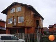 Продается дом, Егорьевское шоссе, 89 км от МКАД - Фото 1