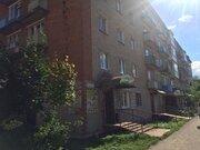 Продам квартиру с капитальным ремонтом на ул. Добровольского