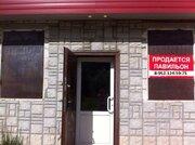 Продажа торгового помещения в г. Рязань - Фото 1
