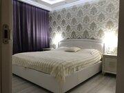 3-комнатная квартира Град Московский м. Саларьево - Фото 4