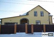 Аренда дома посуточно, Талаево, Солнечногорский район