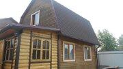 Продаётся дом с земельным участком - Фото 1