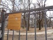Продается отличная двухкомнатная квартира в г.Троицк(Новая Москва) - Фото 4