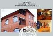 Часть дома 141 м2 в гор. Наро-Фоминск