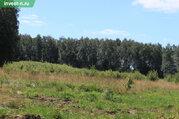 Продажа участка, Ненашево, Заокский район - Фото 5