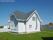 Продается новый жилой дом в Кочергино, вблизи д. Хоругвино - Фото 1