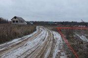 20 соток земли под строительство дома в Талдомском районе - Фото 4