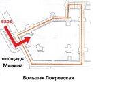 Аренда псн на ул. Большая Покровская