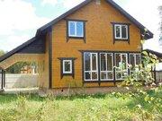 Дом с гаражом, зимним садом участок 10 сот в деревне Киевское шоссе - Фото 1