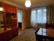 Продается 2-комн. квартира 42 кв.м, г. Химки