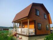 Продаются 2 дома общей площадью 320м2 на участке 30 соток ИЖС - Фото 2