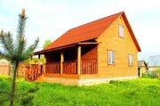Дом «под ключ» 120 кв.м. с отоплением, Ярославское шоссе 85 км - Фото 1
