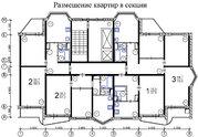 Квартира, Путилково ул. Сходненская 27