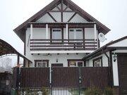 Продажа дома, Качаброво, Истринский район, Ул. Заречная - Фото 2