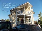 Продаю 2-этажный коттедж с камином 170 м + участок 9 соток - в царских . - Фото 2