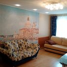 Продам 1 комнатную квартиру г. Серпухов - Фото 3