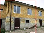 Купить новую 3-комнатную квартиру с земельным участком - Фото 5