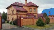 Снять дом в Домодедово