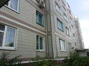 Продам 3-х комн. квартиру в г. Серпухов, ул. Боровая, д. 2/1 - Фото 1