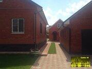 Дом 240 кв.м. в д. Гафидово, Клинский р-н - Фото 1