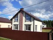 Продаётся новый дом 155 кв.м с участком 6.98 сот. в пос. Подосинки - Фото 2