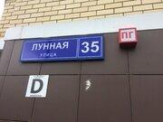 "1 комн.кв ЖК ""Любимое Домодедово"" - Фото 2"