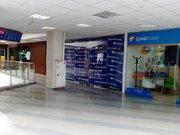 Аренда торговых помещений метро Бибирево