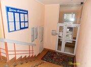 1-комнатная квартира в г.Москва - Фото 4