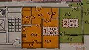 Продается квартира, Балашиха, 45.1м2 - Фото 2