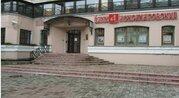 Продажа банковского помещения на Гаванской улице