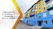 Продажа квартиры, Междуреченск, Ул. Кузнецкая - Фото 1