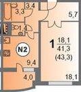 Продажа 1 комнатной квартиры в Химках, мкрн.Левобережный, ул.Совхозная - Фото 1