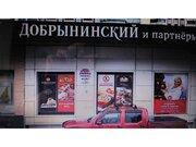 Торговое помещение на Рублевском ш, 28к1