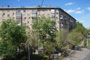 Продается 2 ком. квартира в центре Москвы - Фото 1