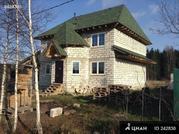Продам дом 240 м рядом с Волоколамском - Фото 1