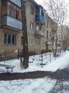 3-х комн. кв. ул. Ленина 30, поселок Большевик, Серпухов - Фото 1