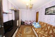 2 850 000 Руб., Хорошая 2-комнатная квартира в центре города Серпухов, Купить квартиру в Серпухове по недорогой цене, ID объекта - 316500454 - Фото 6