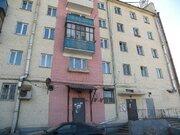 Продажа двухкомнатной квартиры на улице Бабушкина, 5 в Улан